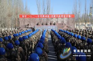青藏兵站部:新年,开训