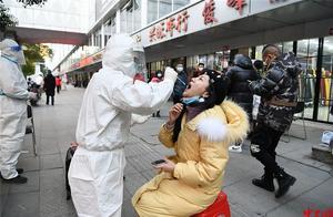 石家庄确诊病例曾在武汉活动 汉正街商户进行核酸检测