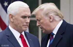 国会骚乱后,特朗普与彭斯终于讲话了