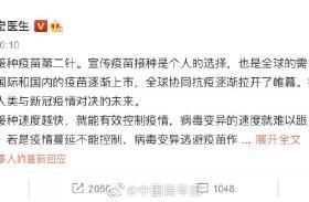 河北一确诊病例曾坐北京地铁4号线,到过这些地方……