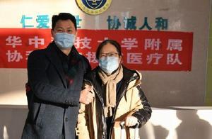 今日武汉协和医院院感专家出征河北