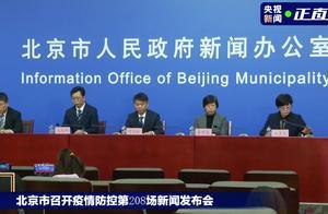 警惕!北京5岁男童确诊,曾在确诊病例家小饭桌托管