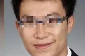 中国留美博士遇害细节:弹壳掉在驾驶座