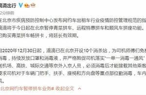 """警惕!北京5岁男童确诊!石家庄、邢台、廊坊""""封城""""!深圳新增1例无症状,系港籍司机"""