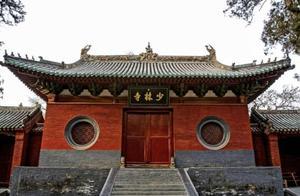 少林寺13日起暂停对外开放,因为啥?