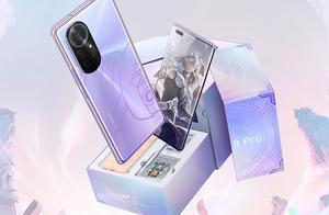 华为 nova 8 Pro 王者荣耀定制版发布,麒麟 820E 新机曝光