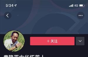 草率了!平台回应袁隆平账号已注销,网友提出灵魂拷问
