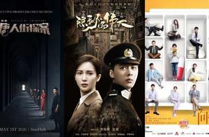大步进军剧集市场一年后,主流电影公司交出了怎样的成绩?