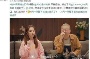《同一屋檐下》邓紫棋魏大勋对视画风突变