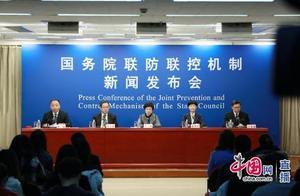中国发布丨中高风险区民众已接种疫苗到低风险区还要隔离吗?国家卫健委回应