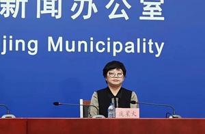 北京朝阳区散发疫情源头查清:为香港抵京的病例传播 与顺义区局部聚集性疫情非同一来源