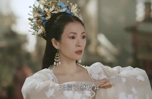章子怡首部剧《上阳赋》班底豪华,但宫廷权谋戏新意不够