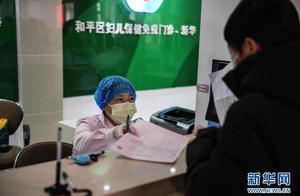 沈阳市有序开展新冠病毒疫苗接种