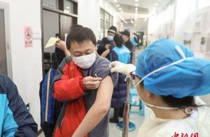 国家卫健委:建议接种疫苗后也要执行流入地防疫措施