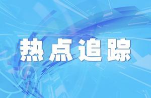 中国制药集团收购德国制药厂,将用于生产疫苗
