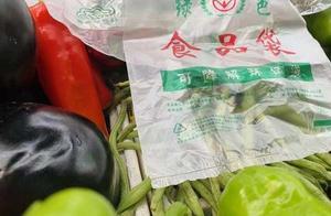 """限塑令落地半月影响几何?郑州有商超塑料袋上涨7毛,顾客听后直呼""""不要了"""""""