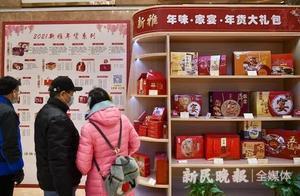 上海防控收紧!年会退订率飙升!保护好自己:坐车戴口罩,健康码需出示,疫苗能打则打……