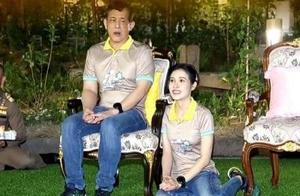 """泰国国王带王妃打扫曾关押她的监狱 两人穿上""""情侣装"""""""