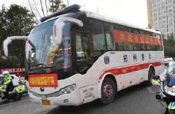 河南省援冀医疗队已抵达河北省石家庄