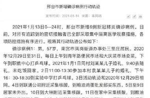 13日河北新增81例本地病例 死亡1例