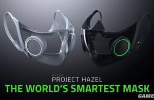 雷蛇推出N95透明智能口罩 N95透明智能口罩图片价格是多少