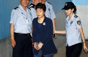 尘埃落定!朴槿惠累计获刑22年 最晚87岁出狱