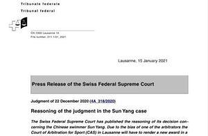 瑞士法院对孙杨禁赛判决撤销原因首发声 话题实时搜索量超353万