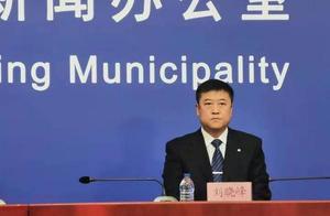 北京新增顺义区北石槽镇北石槽村为中风险地区