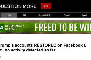 """快讯!俄媒:脸书公司悄悄""""解封""""特朗普脸书账号和Ins账号"""