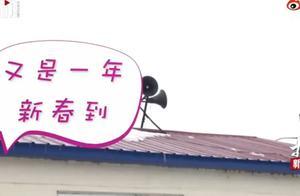硬核!黑龙江乡村大喇叭广播防疫顺口溜火了,网友直呼满分