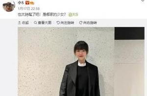 小S晒大S齐刘海减龄近照:是哪家的少女