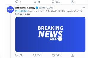快讯!外媒:拜登上任第一天美国将重返WHO
