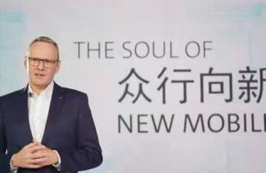 """大众汽车中国CEO冯思翰:大众和特斯拉不在一个""""战线""""上"""