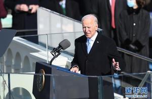 拜登宣誓就任美国第46任总统