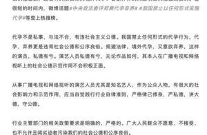 广电时评称不会给郑爽发声露脸机会:郑爽被封杀一事尘埃落定