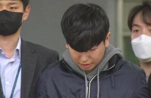 """被判15年!韩国""""N号房""""18岁共犯获刑"""