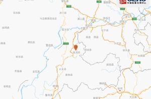 云南昭通市盐津县发生4.7级地震,地震造成当地震感强烈,其中四川等地震感明显