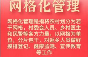 国家卫健委再次回应春节返乡问题:居家健康监测不是居家隔离
