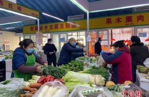 国家发改委回应蔬菜涨价