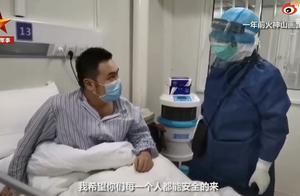 报恩!武汉火神山治愈患者为河北捐物资,网友:滴水之恩涌泉相报