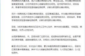 上海宝山区友谊路街道临江新村(一、二村)小区升为中风险地区