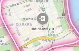 上海确诊钢琴师教过100多个学生?官方辟谣!近期不建议学生参加线下学习机构→