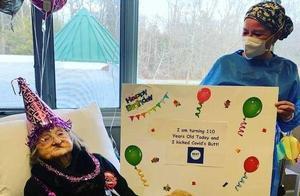 110岁老太战胜新冠,她93岁还在开车,103岁还能步行,105岁还能织毛衣