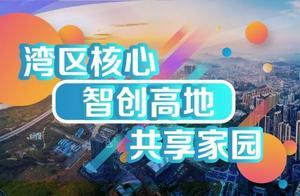 发布丨4月2日深圳新增1例输入确诊病例、1例输入无症状感染者!