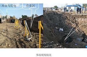 哈市发布一施工坍塌事故报告:尸体被擅自火化给追责造成困难