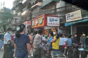 缅甸多地民众抢购生活必需品