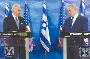 拜登上任后仍未致电以色列总理 以媒:美国或想从中东脱身
