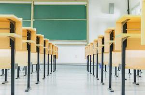 官宣:黑龙江大中小学校正常开学