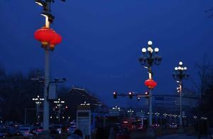 长安街大红灯笼小年夜正式点亮