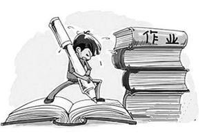 教育部:小学阶段作业不出校门,随堂作业在校园内完成